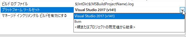 或るプログラマの一生 » LLVM を Visual Studio の