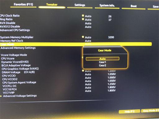 GIGABYTE B560M DS3H の Gear 設定項目